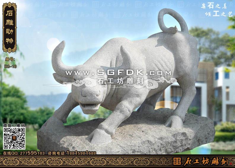 小动物雕塑 标语