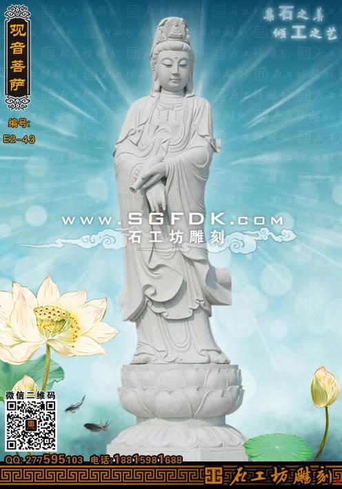 滴水观音菩萨的寓意_佛像石雕滴水观音1 - 惠安石工坊石雕雕刻厂