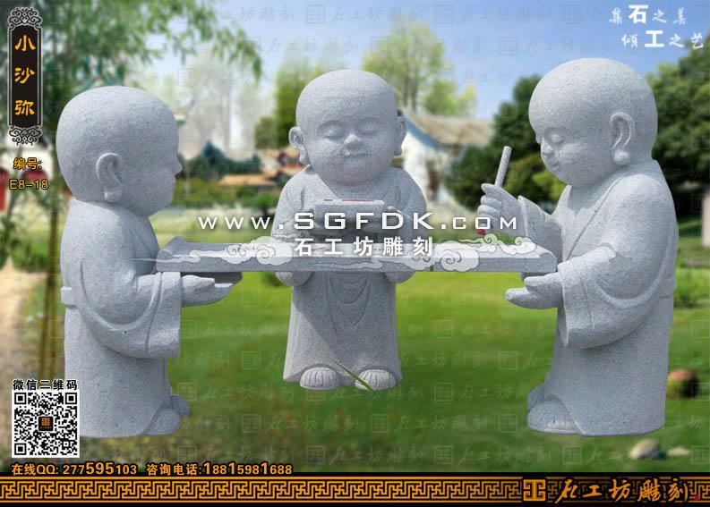 石雕可爱小沙弥写字书法雕塑