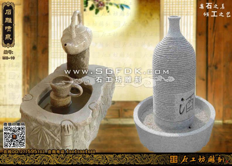 茶壶流水景观雕塑
