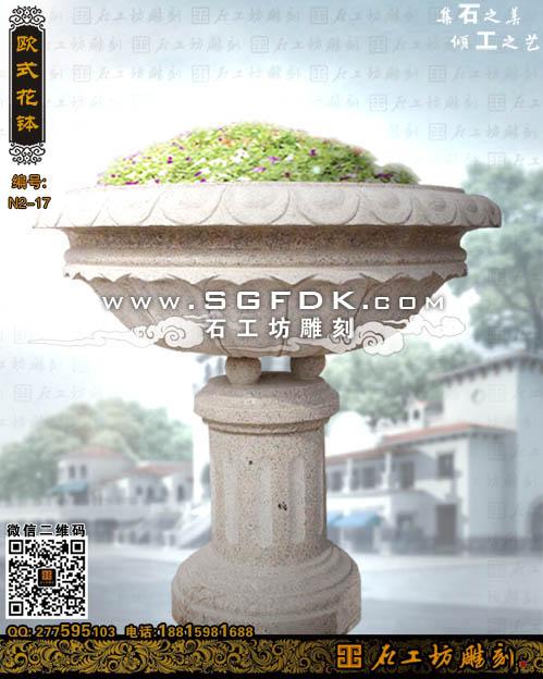 欧式石雕石花钵图片