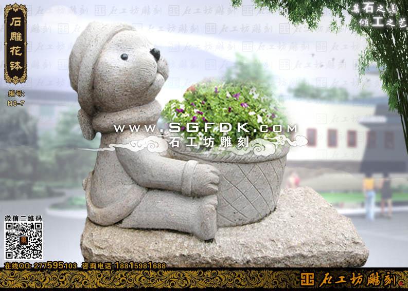 创意石雕动物花盆