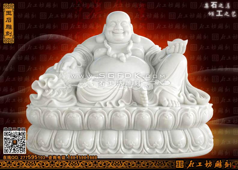 玉石佛像弥勒佛雕刻