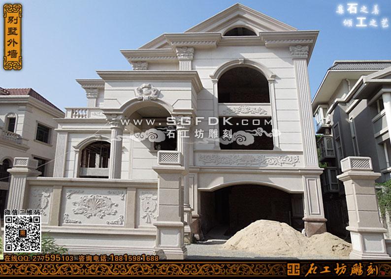 欧式别墅雕刻加工安装