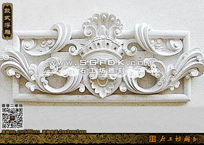 欧式花纹雕刻图案图片