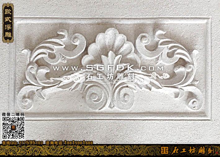 欧式浮雕图案图纸设计