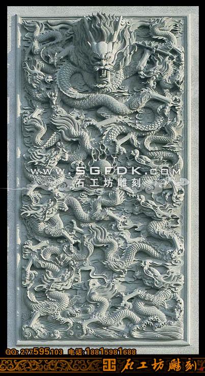 九龙雕刻图案设计图