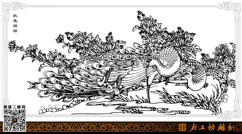 石雕设计图库-孔雀白描图绣花厂名片设计图图片