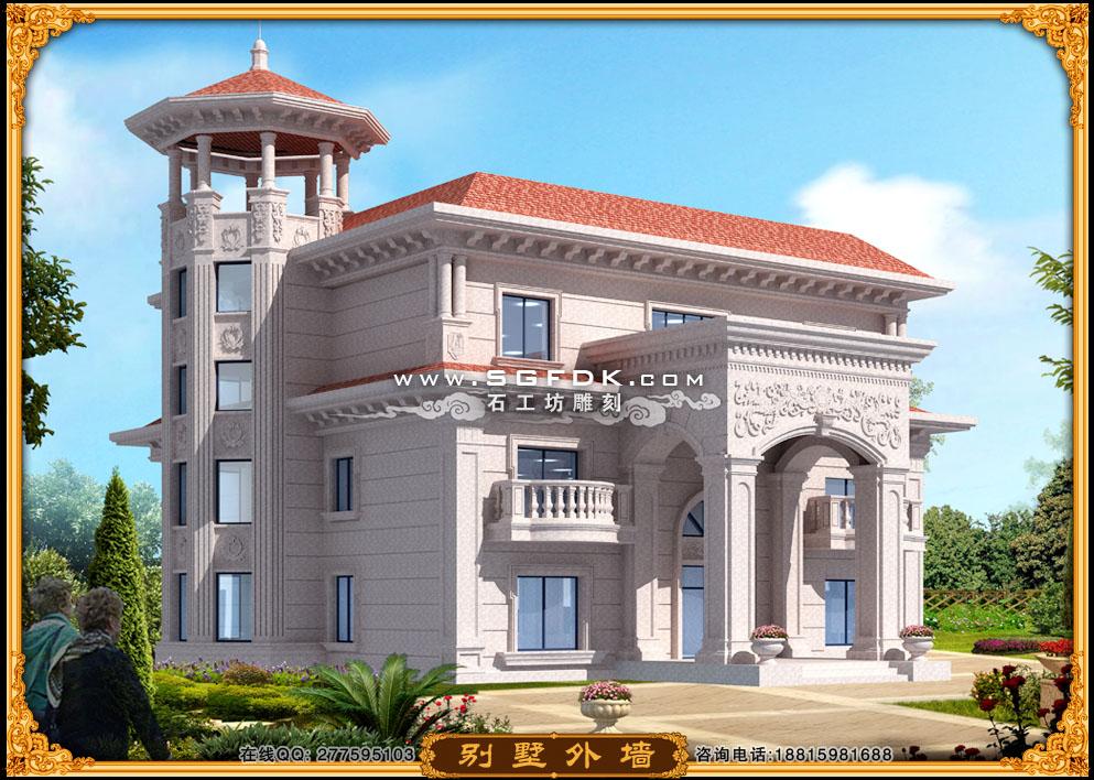 欧式别墅效果图设计