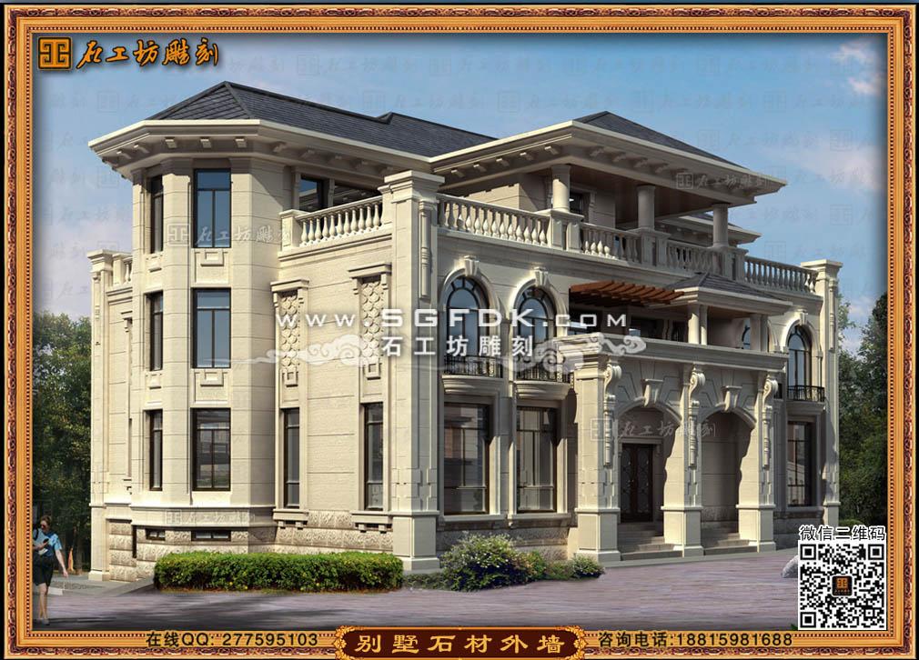 顶级别墅外墙设计图