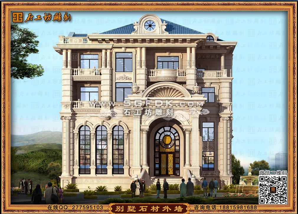经典别墅外观效果图 - 惠安石工坊石雕雕刻厂