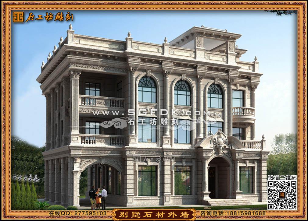 经典欧式别墅施工图 - 惠安石工坊石雕雕刻厂