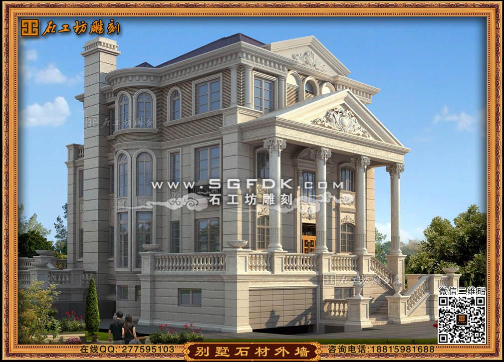 法国别墅设计/私人别墅外观图
