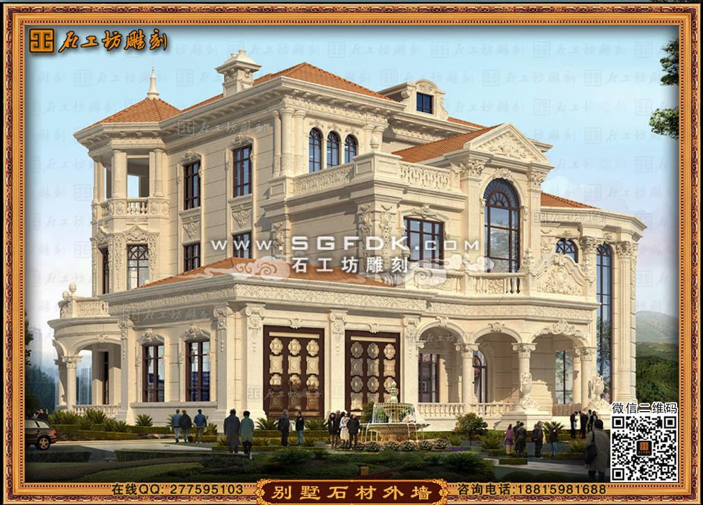 私人豪宅设计/大型别墅效果图