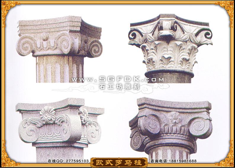 科林斯罗马柱头/陶立克柱头雕刻图片