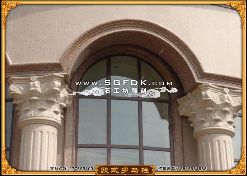 欧式罗马柱石雕效果图