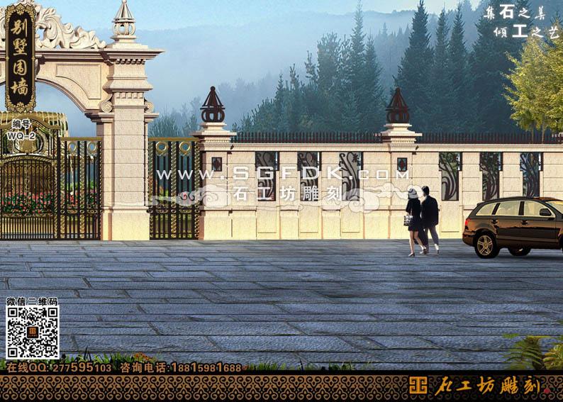 农村别墅围墙效果图