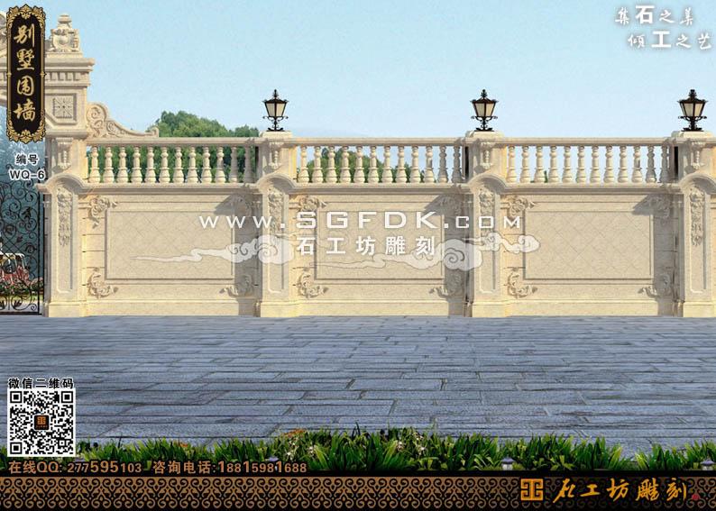 欧式围墙装修效果图