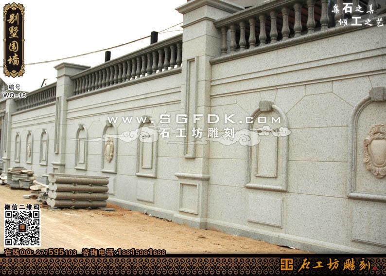 别墅庭院围墙造价预算