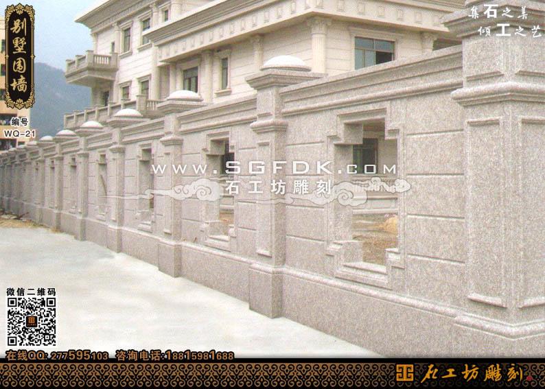 别墅外面围墙装饰案例