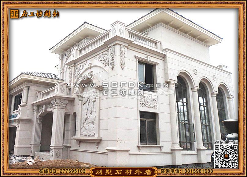 建筑 工程承包 工程施工 欧式外墙浮雕/别墅外墙施工图片