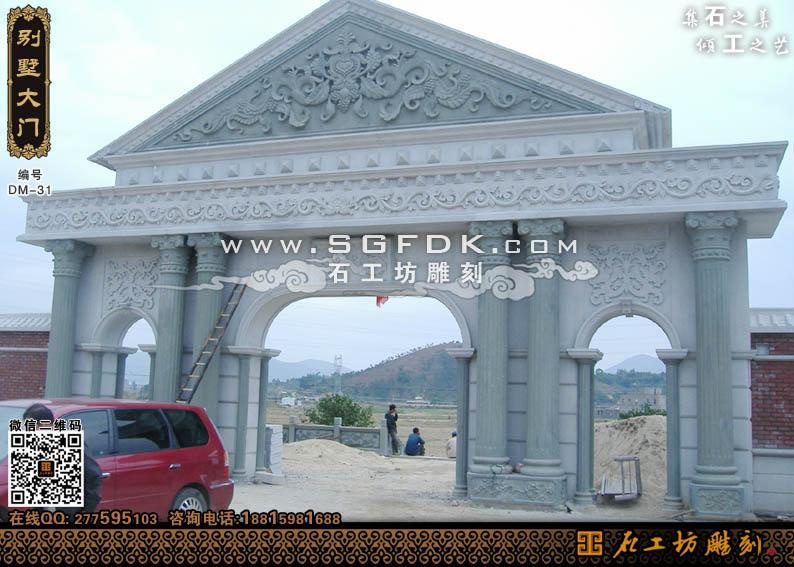 欧式围墙大门设计加工
