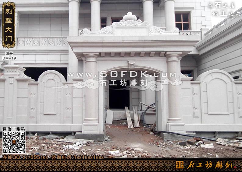 别墅石材大门/欧式雕花大门