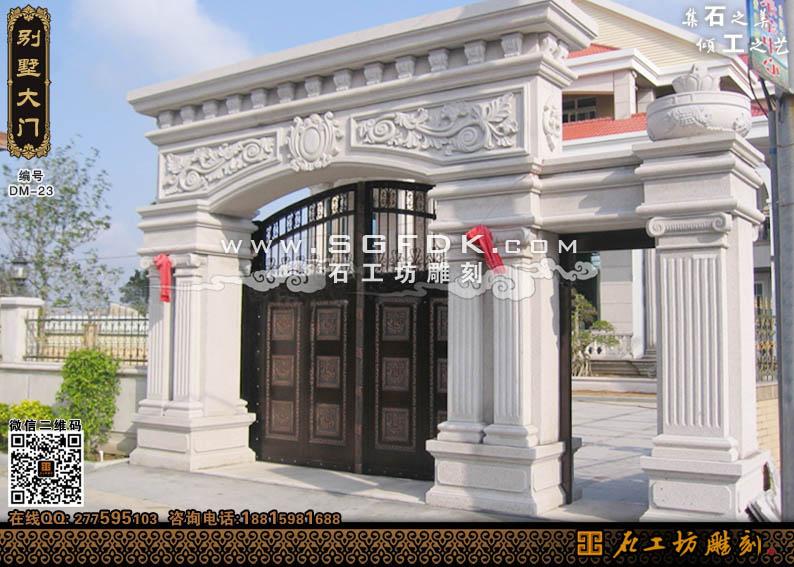 欧式石材院墙大门图片